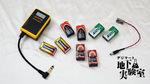 電池交換実験〜9V電池の違いでエフェクターの音が変わるのか?