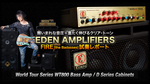 EDEN AMPLIFIERSをFIRE(the Badasses)が試奏レポート!