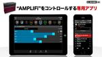 """""""AMPLIFi""""の完全使いこなし術をぎんじねこがレクチャー!~専用アプリ「AMPLIFi Remote」とトーンマッチング・テクノロジー"""