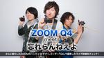 ZOOM Q4 meets 忘れらんねえよ Q4で撮影したライブ映像をチェック! ZOOM / Q4
