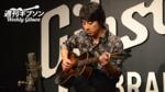 山崎まさよしも登場! Gibson Brands Showroom TOKYOプレス発表会レポート