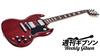 驚異のチューニング・システム「Min-ETune」搭載の最新SGスタンダードを徹底チェック! Gibson USA / SG Standard 2014