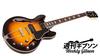 噂の小型フルアコ、ギブソンES-390を徹底チェック! Gibson Memphis / ES-390