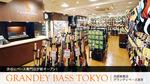 渋谷にベース専門店が新オープン! 池部楽器店 グランディベース東京