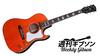 話題満載! 奥田民生シグネチャーCF-100Eを徹底チェック! Gibson Acoustic / Tamio Okuda CF-100E