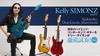 ハイエンド・コンポーネンツ・ギターをケリー・サイモンが徹底試奏! Part2 Sadowsky / Don Grosh / Marchione