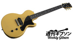 Gibson USA / Les Paul Junior Single Cut 2015