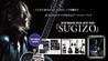 『SUGIZO』[LUNA SEA / X JAPAN] 機材情報も満載! Rittor Music Mook