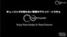 VGS / Soulmaster VSM-120 7 Select【Evertuneシステム搭載器】 VGS / Soulmaster VSM-120 7 Select