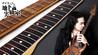 スキャロップ加工でギターの音と演奏性はどう変わるのか? 〜スキャロップ実験〜