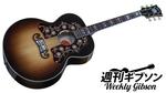 Gibson Acoustic / Bob Dylan SJ-200