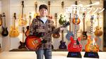 Gibson Memphis / ES-339 Studio