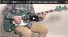 Fender USA / Adam Clayton Jazz Bass Fender USA / Adam Clayton Jazz Bass