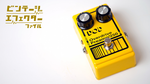 DOD / Overdrive Preamp/250
