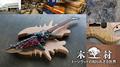 【ESP新東京工場 潜入レポート!】祝創立40周年! ESPの生産拠点/木材倉庫とは!?