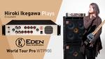 EDEN / World Tour Pro Series