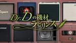 ギター用スモール・スピーカー・キャビネット〜再生の楼閣 ギター用12インチ×1発キャビネット