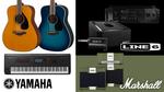 FG180からMONTAGE、REVSTARまで! 2016 ヤマハLM新製品記者発表会レポート Yamaha、Line 6、Marshall、Zildjian