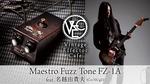 Maestro / Fuzz Tone FZ-1A