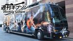 Gibson Memphis & Nashville Dealer Tour 2016 Pt.3