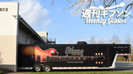Gibson Nashville Dealer Tour 2016 Pt.5