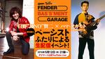 Fender / American Elite Bass