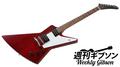 パワーとバランスに優れた元祖変形ギター、エクスプローラー2016 T