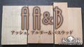 ソリッド・ボディ材の三種の神木、AA&B(アッシュ、アルダー&バスウッド)