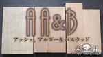 アッシュ、アルダー&バスウッド材楽器