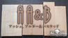 ソリッド・ボディ材の三種の神木、AA&B(アッシュ、アルダー&バスウッド) アッシュ、アルダー&バスウッド材楽器