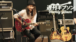 Gibson Memphis / ES-275