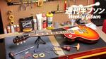 Gibson Custom / True Historic Les Paul