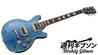 プレイアビリティとトーンの両翼で羽ばたくLes Paul Double Cutaway Carved Top Gibson USA / Les Paul Double Cutaway Carved Top 2016 Limited