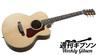 小振りがゆえの高演奏性と芳醇なサウンドを両立! HP665SB Gibson Acoustic / HP665SB