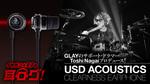 USD ACOUSTICS / CLEARNESS EARPHONE