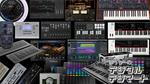 これが売れ筋! 2016年・音楽制作プロダクト15選 まとめ 波形編集ソフトウェア/DAW/シーケンスソフト