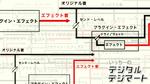 波形編集ソフトウェア/DAW/シーケンスソフト