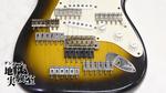 ストラトキャスターのサドルを交換するとギターの音はどう変わるのか? 〜ストラト・サドル実験〜