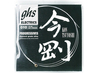 【ghs/PROGRESSIVES Tsuyoshi Kon Signature Strings】今剛のシグネチャー弦! ghs/PROGRESSIVES Tsuyoshi Kon Signature Strings