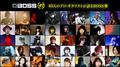 40人のプロ・ギタリストが語るBOSSコンパクト・エフェクター愛