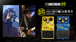 BOSS / SD-1(SUPER OverDrive)