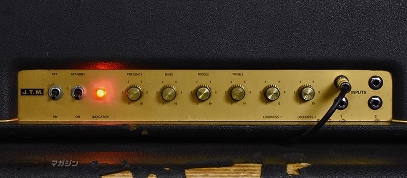 Marshall 1959HW Front Panel