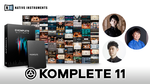 NATIVE INSTRUMENTS / Komplete 11シリーズ