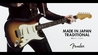【Fender/MADE IN JAPAN TRADITIONAL】日本製フェンダー35周年で新製品や特別企画が続々と! Fender / Made in Japan Traditional Telecaster