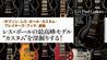 """『ギブソン・レス・ポール・カスタム・プレイヤーズ・ブック』連動〜レス・ポールの最高峰モデル""""カスタム""""を深掘りする! エレクトリック・ギター"""