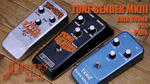 TONE BENDER MKIII~OEMモデルも数多いビンテージ・ファズの名作 Part.1 SOLA SOUND、VOX/TONE BENDER MKIII PARK/FUZZ SOUND