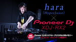 hara(HyperJuice)× Pioneer DJ XDJ-RX2 Pioneer DJ / XDJ-RX2