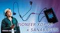 Pioneer XDP-20 × SANABAGUN. 隅垣元佐