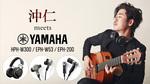 YAMAHA / HPH-W300、EPH-W53、EPH-200
