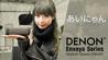 あいにゃん(SILENT SIREN)× DENON Envaya Bluetooth SPEAKER DSB50BT DENON / Envaya DSB50BT